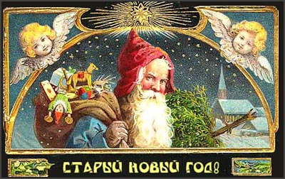 http://happy-year.narod.ru/14janv/03.jpg