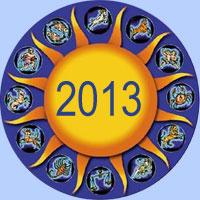 гороскоп на 2013 год по знакам зодиака