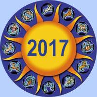 гороскоп на 2017 год по знакам зодиака