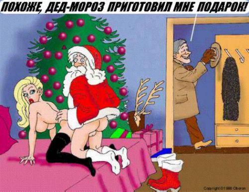 смешные новогодние рисунки