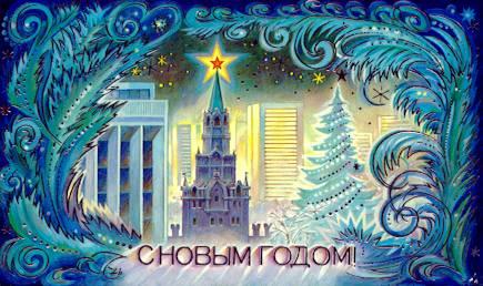 новогодние красивые открытки