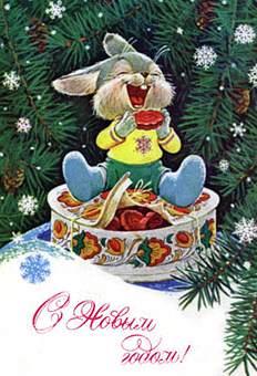 новогодняя ретро открытка