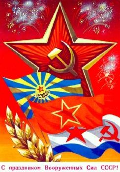 http://happy-year.narod.ru/prazdniki/23febr/su/06.jpg