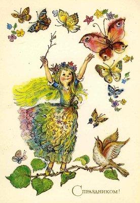 открытка на 8 марта для дочери