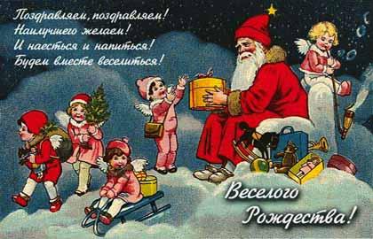 рождество открытки