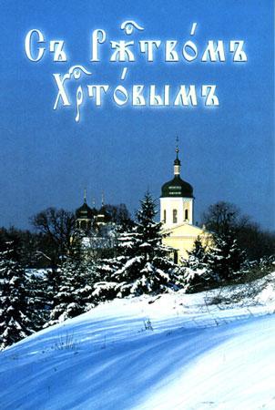 http://happy-year.narod.ru/rojdestvo/rojdestvo-16.jpg