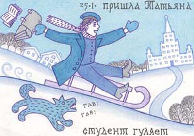 http://happy-year.narod.ru/tatiana/student-01.jpg