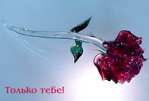 http://happy-year.narod.ru/tatiana/tanya-11.jpg