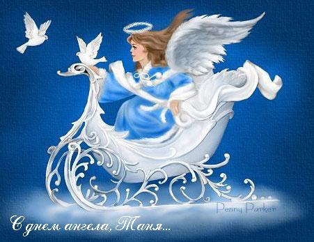 http://happy-year.narod.ru/tatiana/tanya-12.jpg