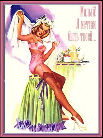 поздравительная прикольная открытка к дню святого валентина