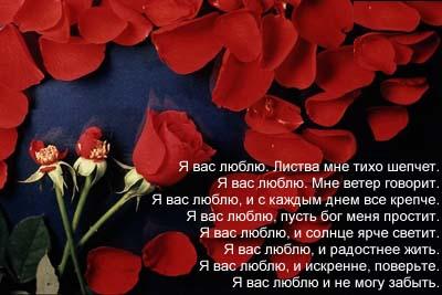 поздравительная открытка день святого валентина с розами