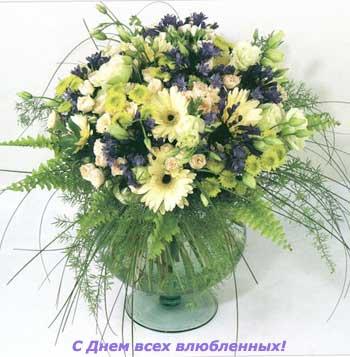поздравительная открытка на день святого валентина с цветами